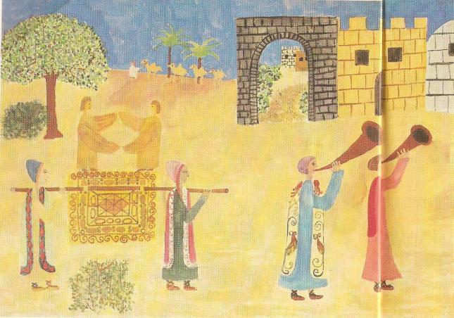 Τα τείχη της Ιεριχούς (Ελίζαμπεθ Μπέερ 12 χρ. Βιέννη Αυστρία)